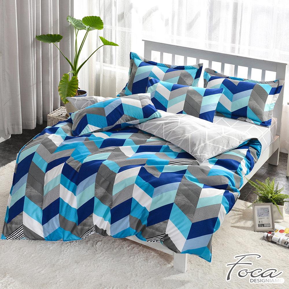 FOCA琴湯尼  單人-北歐風活性印染100%雪絨棉三件式薄被套床包組