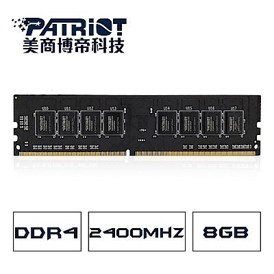 Patriot美商博帝 DDR4 2400 8GB桌上型記憶體-PSD48G240081