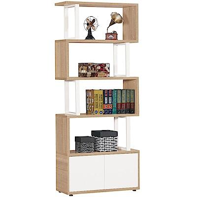 文創集 杜希爾時尚2.7尺二門書櫃/收納櫃-80x30x193cm免組