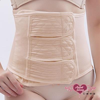 天使霓裳 孕婦產後專用 加強版黏貼束腹帶(膚M~2L)