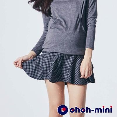 【ohoh-mini孕婦裙】立體壓折波浪防走光孕婦裙