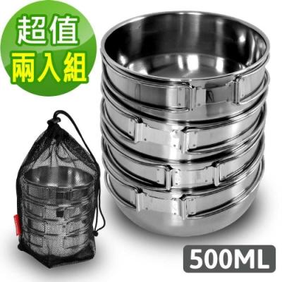 韓國SELPA 304不鏽鋼四件式碗 500ml 摺疊把手 超值兩入組