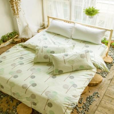 BUHO 4.5x6.5尺單人精梳純棉被套(如芽新綠)
