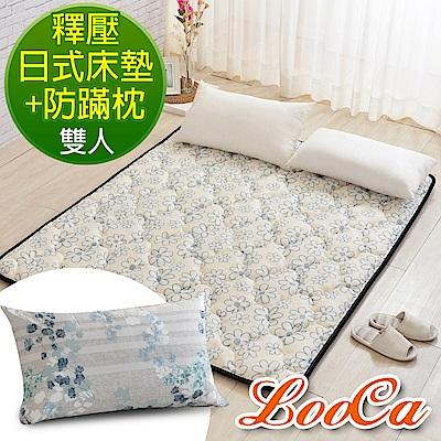 LooCa 3D超透氣雲端支撐小花款日式床墊+防蚊印花枕x2-雙人