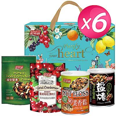 紅布朗 人氣堅果繽紛禮盒(4入/盒)x6盒