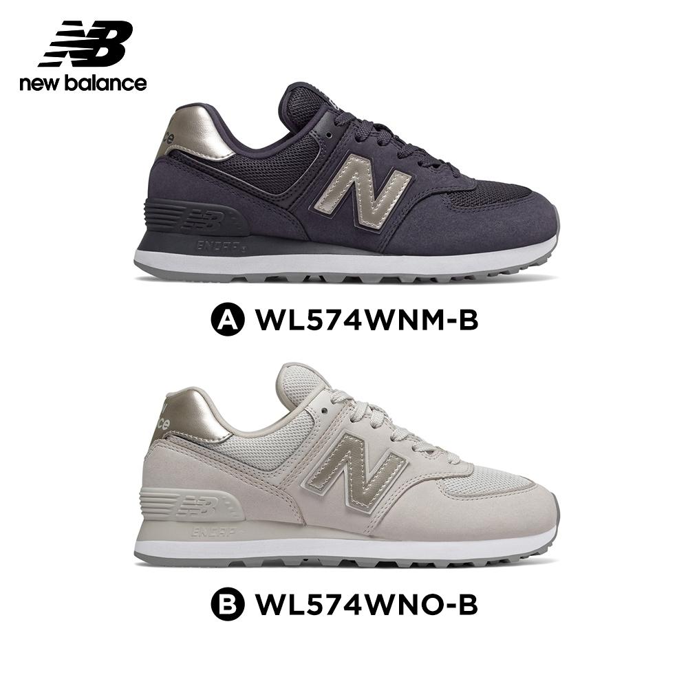 New Balance 574復古鞋_女_暗紫/淺灰