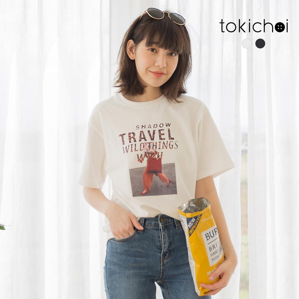 東京著衣-百搭休閒豹紋印字圖文棉質T恤上衣(共兩色)