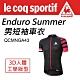 Le Coq sportif 公雞牌 Enduro Summer男短袖車衣 product thumbnail 1