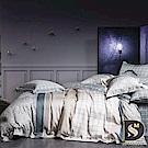 DESMOND 加大60支天絲八件式床罩組 芯莉羅 100%TENCEL