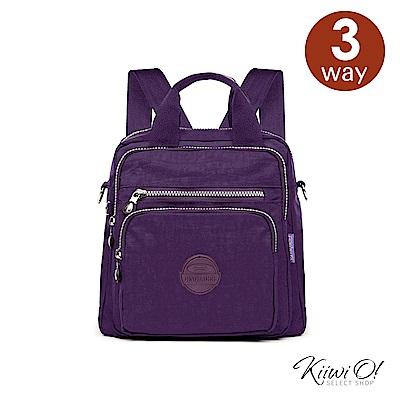Kiiwi O! 多背法系列 輕量機能多功能包 MARTHA 紫