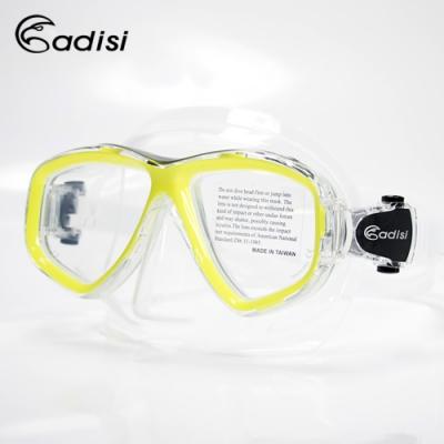 ADISI WM21 雙眼面鏡 透明/黃色框(蛙鏡、浮潛、潛水、戲水、泳鏡、潛水面鏡)