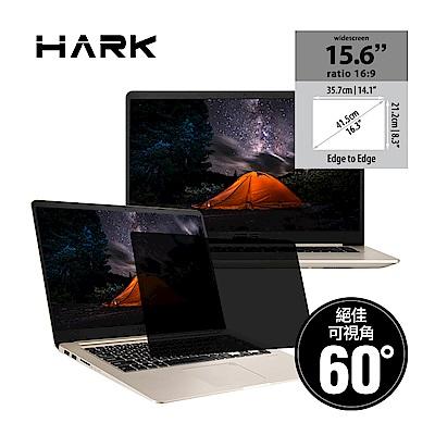 【HARK】16:9 窄邊框筆電專用抽取式超薄防窺片(15.6吋-35.7x21.2cm)