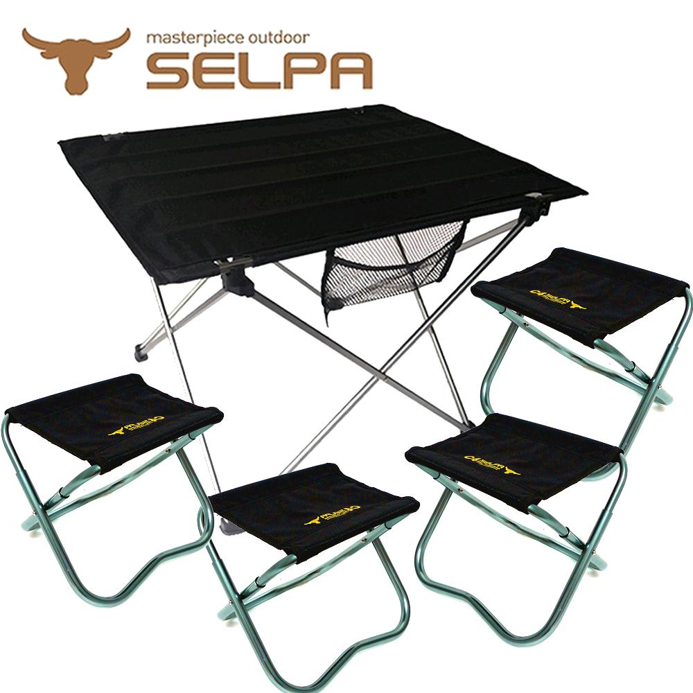 韓國selpa 懶人露營包 一桌四椅超值組