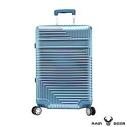 (限量福利品29吋)玩美幾何PC+ABS鋁框行李箱-顏色任選