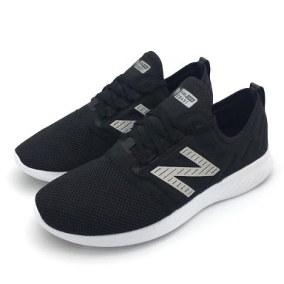 【時時樂限定】New Balance 超值男慢跑鞋 黑灰