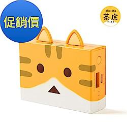 日本cheero貓阿愣6000mAh行動電源 (茶虎)