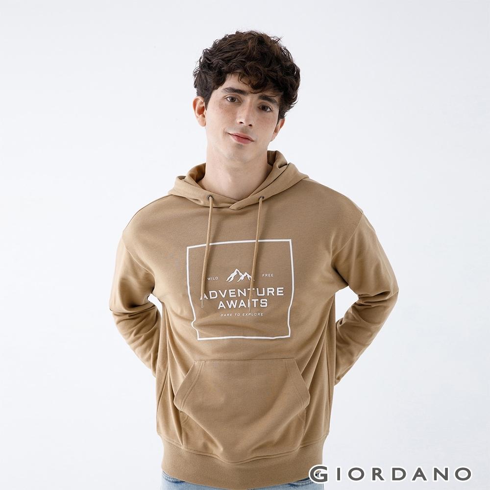 GIORDANO 男裝ADVENTURE連帽T恤 - 61 雲雀褐