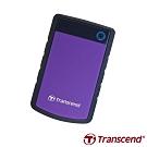 創見 StoreJet 25H3 2.5吋 1TB USB3.1 Gen1 行動硬碟(紫)