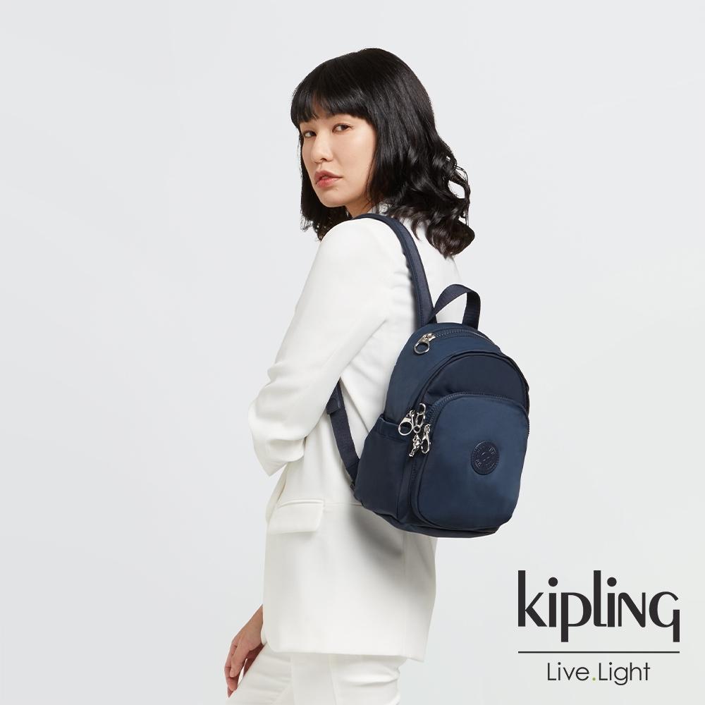 Kipling 質感沉穩藍拉鍊式小巧收納後背包-DELIA MINI