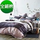 (限時下殺)Saint Rose 頂級精緻 100%天絲全鋪棉床包兩用被組 雙/大均一價