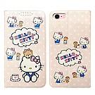三麗鷗授權 iPhone 8/iPhone 7 4.7吋 粉嫩系列彩繪磁力皮套(小熊)