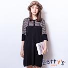 betty's貝蒂思 公主袖假兩件針織洋裝(黑色)