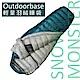 Outdoorbase Snow Monster 頂級極輕量800g白羽絨保暖睡袋_孔雀綠 product thumbnail 1