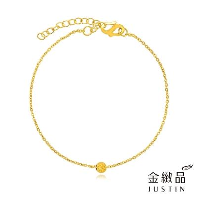 金緻品 黃金手鍊 雪白時刻 0.38錢