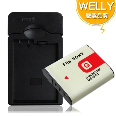 WELLY SONY NP-BG1/NP-FG1/DB-BG1認證版 防爆相機電池充電組