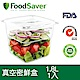 美國FoodSaver 真空密鮮盒1入(大-1.8L) product thumbnail 2