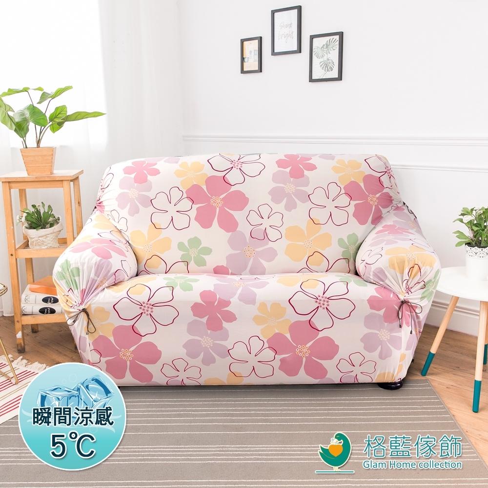 【格藍傢飾】綺香涼感彈性沙發套1+2+3人座-紅