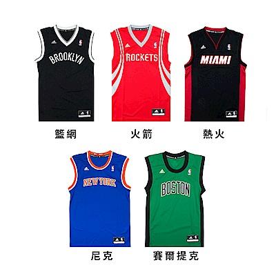 [時時樂限定] 愛迪達NBA球衣-籃網/尼克/熱火/快艇/火箭/賽爾提克