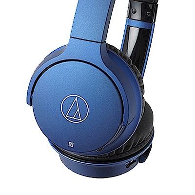 【第二件半價】鐵三角ATH-AR3BT 藍牙無線耳罩式耳機-藍色