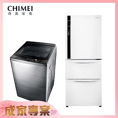 CHIMEI奇美 14KG洗衣機WS-P14VS8    385L電冰箱UR-P38VC1