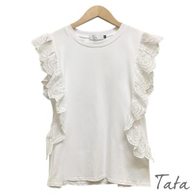 兩側鏤空布蕾絲T恤背心 TATA-(S-L)