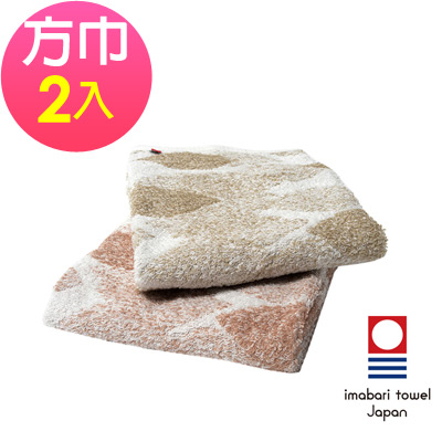 日本今治 純天然有機棉無染色方巾-落葉(超值2入組)