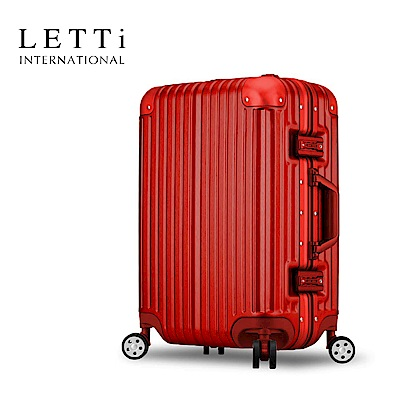 LETTi 太空漫遊 20吋PC 拉絲面凹槽鋁框行李箱(紅色)