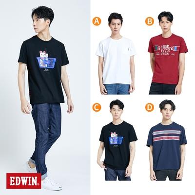 [時時樂限定] EDWIN 超市x塗鴉系列 熱銷LOGO短袖T恤(男款)-4款