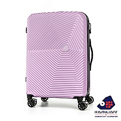 Kamiliant卡米龍 25吋Kami360放射耐刮四輪硬殼TSA行李箱(玫瑰粉)