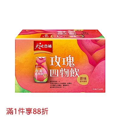 天地合補 玫瑰四物飲 (6入/盒)
