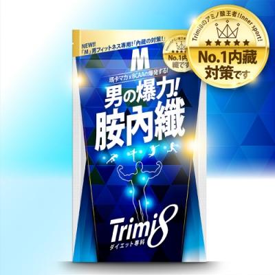 【男生專用!】男爆發力、內纖對策!Trimi8胺內纖-男 (66粒/包)