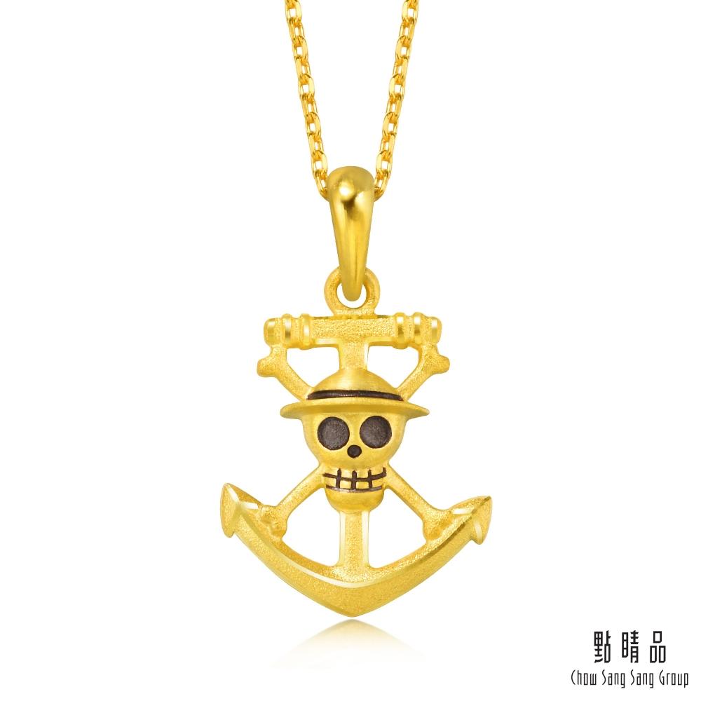 點睛品 航海王One Piece 船錨 黃金吊墜