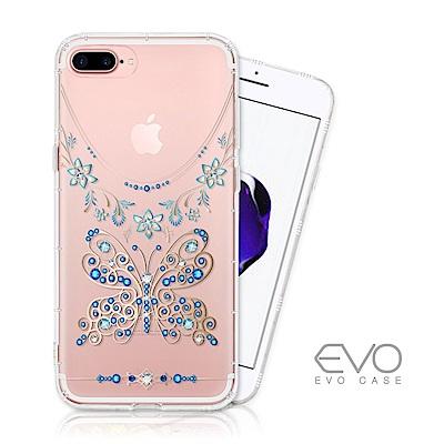 EVO CASE iPhone 6/6s plus 奧地利水鑽彩繪防摔殼 - 蝶戀鑽