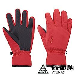【ATUNAS 歐都納】防風防水保暖手套(A-A1854紅(S)/機車/登山/滑雪配件)
