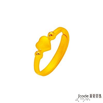 J code真愛密碼金飾 好人緣黃金戒指