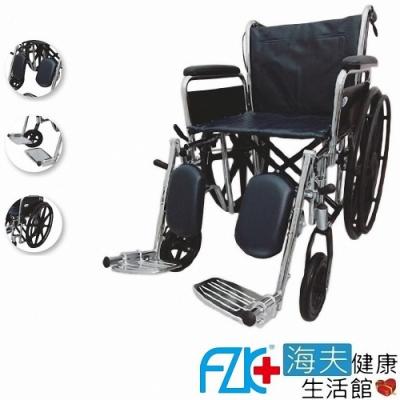 海夫健康生活館 FZK 鐵製 電鍍 骨科腳 22吋座寬 輪椅_FZK-150