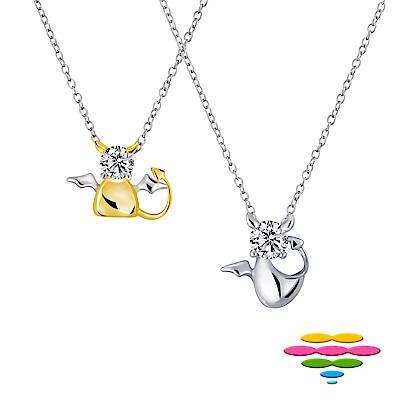 彩糖鑽工坊 小惡魔鑽石項鍊 (2選1)