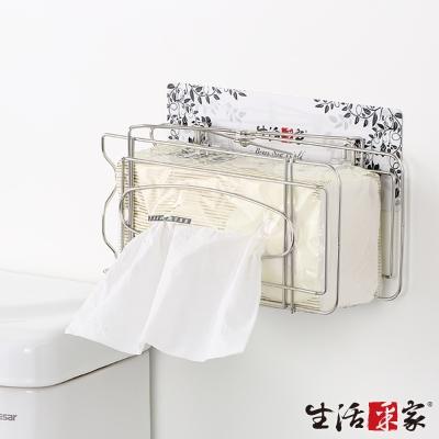 生活采家樂貼系列台灣製304不鏽鋼浴室用伸縮面紙架