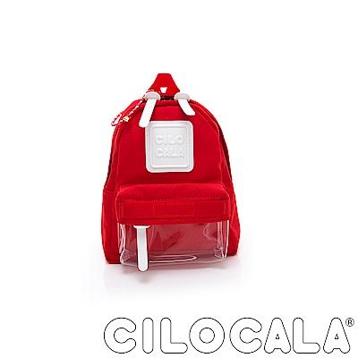 CILOCALA 限量版-亮彩尼龍防潑水透明後背包-紅色 (迷你)