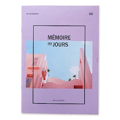 Funnymade 憶世界雜誌B5橫線筆記本-薰衣草紫